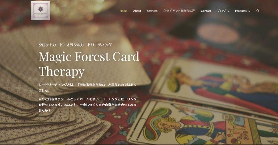 magicforestcardtherapy-900x470